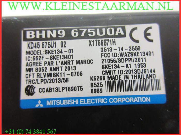 fuse box from a mazda cx-5 (ke,gh) 2 0 skyactiv-