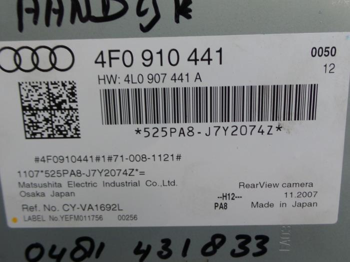 Used Audi A6 (4F2) 2 0 TDI 16V Module (miscellaneous